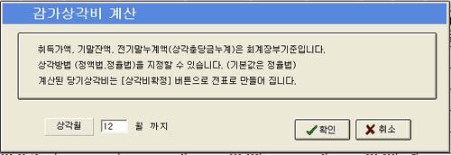 http://dlsoft.kr/images/fax02.jpg
